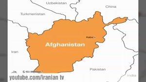 تاریخ افغانستان در ۴دقیقه
