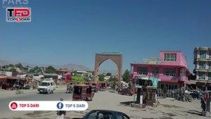 غزنی پایتخت فرهنگی جهان اسلام