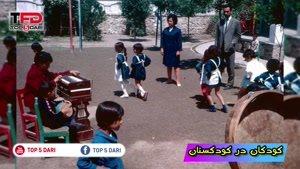 افغانستان قدیم