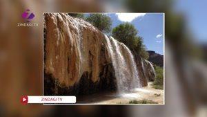 بند امیر اولین پارک ملی افغانستان