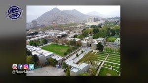 تاریخچه ارگ ریاست جمهوری افغانستان