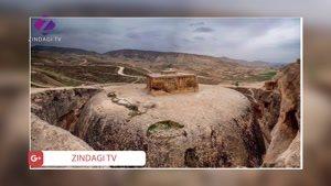 اثر تاریخی تخت رستم در افغانستان