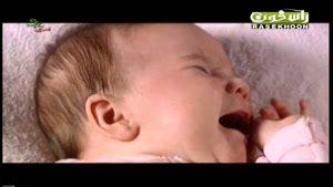 آموزش زبان گریه کودک قسمت اول