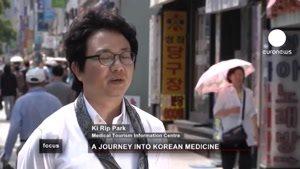 سفر به قلب با طب سنتی کره
