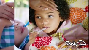 روشهای کاهش تب در کودکان