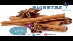 ده ماده خوراکی ضد دیابت