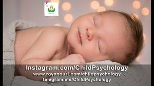 روانشناسی کودک خواب نوزاد و کودکان