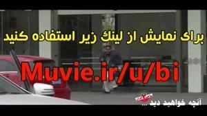 دانلود سریال ساخت ایران ۲ قسمت ده