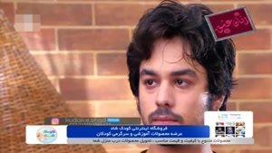 سریال زبان عشق دوبله فارسی  قسمت ۲۶