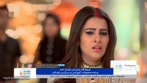 سریال این عشق را چه بنامم دوبله فارسی  قسمت ۲۱