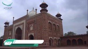 سفر به مثلث طلایی هند با لاچین سیر