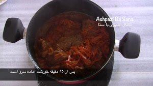 غذای اصیل آذری به اسم خورشت هویج Carrot Stew