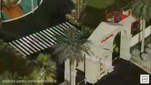 جشنواره فروش دهکده ساحلی ویلایی الیت