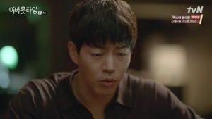 سریال کره ای درباره زمان قسمت هفتم