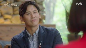سریال کره ای درباره زمان قسمت یازدهم