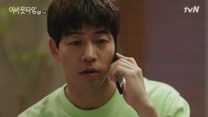 سریال کره ای درباره زمان قسمت چهاردهم