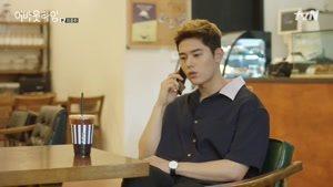 سریال کره ای درباره زمان قسمت شانزدهم