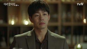 سریال کره ای درباره زمان قسمت نهم
