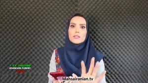بهترین مجری ایران اینه خودتون ببینید