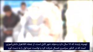 رتبه اول افغانستان فیسبوک و اینترنت ندارد