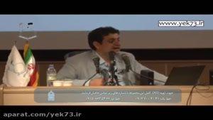 مافیای سیگار در ایران ● توضیحات استاد رائفی پور