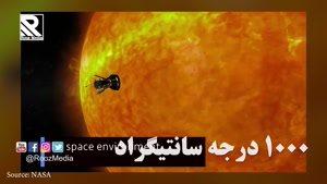 ماموریت غیرممکن ناسا برای لمس خورشید