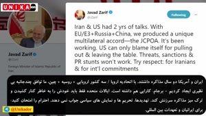 پاسخ ظریف به اعلام آمادگی ترامپ براي مذاکره با ايران