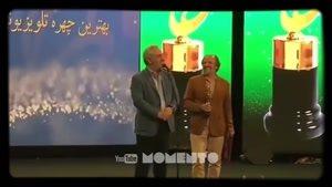 مهران مدیری پس از انتخاب بعنوان بهترین چهرہ تلویزیونی