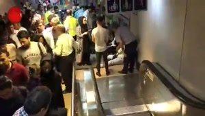 حادثه در مترو میرداماد تهران!