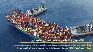 انتقاد مرکل از سیستم پناهندگی اروپا