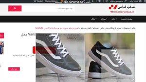 کفش مردانه اسپرت نرم و سبک Vans مدل MARVEL