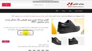 کفش مردانه جنس چرم طبیعی رنگ مشکی ژست مدل محصول ۲۰۳۱
