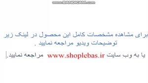 پانچو مجلسی زنانه مدل دثار کد ۶۹۹۱