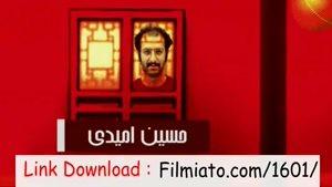 دانلود سریال ساخت ایران 2 قسمت 17   فصل دوم ساخت ایران قسمت هفدهم   HD ONLINE