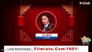 خرید قانونی ( قسمت چهاردهم فصل دوم ساخت ایران ) دانلود ساخت ایران ۲ قسمت ۱۴ /// &#۱۴۶ لینک های قانونی &#۱۴۶