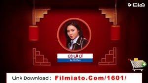 دانلود ساخت ایران ۲ ( سریال ) قسمت ۱۱ ( یازدهم ) + جدید منتشر شد ...