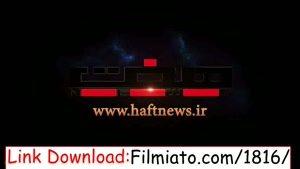 فیلم به وقت شام ( خرید و دانلود قانونی فیلم به وقت شام ) نسخه کامل و HD &#146 لینک مستقیم &#146