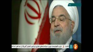 نظر روحانی در رابطه با نرخ ارز