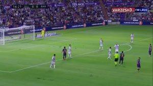 خلاصهبازی وایادولید ۰ - بارسلونا ۱