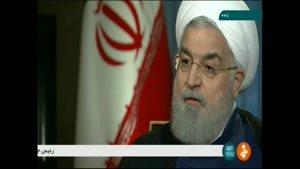 مصاحبه کامل دکتر روحانی در مورد شرایط حال حاضر ایران