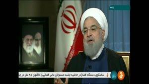 نظر روحانی در رابطه با کنترل کالاهای ارز دولتی