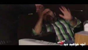 دانلود قسمت ۱۱ یازدهم سریال ساخت ایران ۲ - دانلود سریال ساخت ایران ۲ قسمت ۱۱ یازدهم