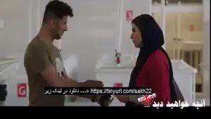 قسمت ۲۲ سریال ساخت ایران ۲ (کامل)   دانلود قسمت آخر فصل دوم سریال ساخت ایران