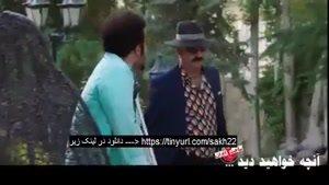 ساخت ایران ۲ قسمت ۲۲ (کامل HD) سریال دانلود ساخت ایران دو قسمت آخر