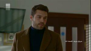 سریال مریم دوبله فارسی قسمت ۶۳
