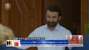 سریال قرص ماه دوبله فارسی قسمت ۱۰