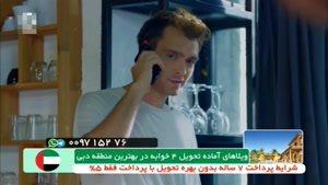 سریال قرص ماه دوبله فارسی قسمت ۰۲