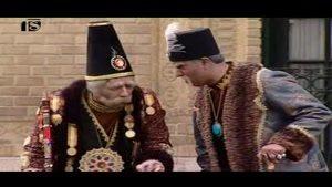 بابا شاه در قسمت دهم مخ زنی بابا شاه در حیات کاخ