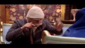 بابا اتی ادای بلوتوث درمیاره