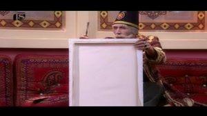 نقاشی کشیدن بابا شاه از مستشار